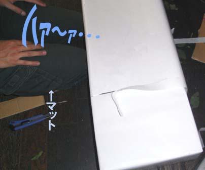 M88031a